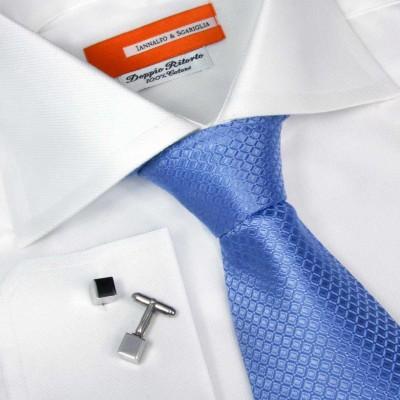 Koszula biała Bianco Armaturato M21 N° 300 Slim-Fit